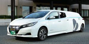 典礼会館に日本初の電気自動車